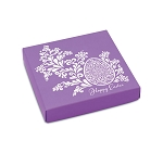 Lavender Easter, Decorative Gift Box, 5-1/2 x 5-1/2 x 1-1/8