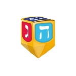 Dreidel Box, Multi-colored, 1-1/2 x 1-1/2 x 2-1/2